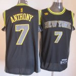Maillot Anthony Foudre #7