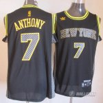 Maillot Anthony Relampago #7