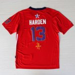 Maillot de Harden All Star NBA 2014
