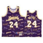 Maillot Los Angeles Lakers Kobe Bryant Hardwood Classics Tear Up Pack Volet