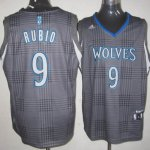 Maillot Rubio Rhythm Fashion #9