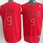 Maillot Deng Chicago Bulls #9 Rouge